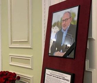 СМИ узнали, когда похоронят Кернеса