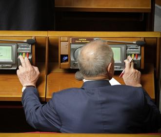 Разумков: Рада продолжает работать над пресечением случаев кнопкодавства