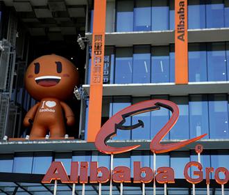 Китай нацелился на империю Alibaba миллиардера Джека Ма