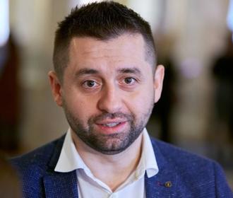 """""""Слуги народа"""" поддержат принятие законопроекта о ликвидации ОАСК"""
