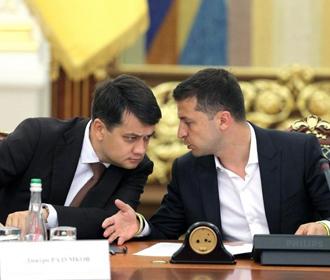 Разумков подписал распоряжение о созыве внеочередного заседания на вторник