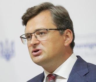 Украина не намерена возвращать ядерный статус - Кулеба