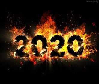 2020: итоги безумного года–2