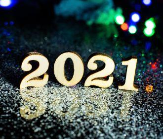Десять трендов, за которыми нужно следить в новом году