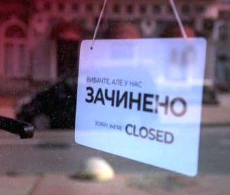 В Киеве закрыли два ресторана из-за нарушения карантинных ограничений