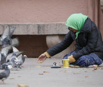 Госстат: 67% украинцев назвали себя бедными