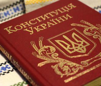 Совет по правам защитников инициирует внесение в Конституцию нормы о защите прав ветеранов АТО/ООС