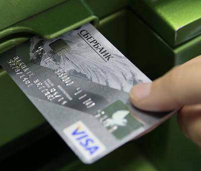 Быстрые займы на карту Сбербанка без отказа