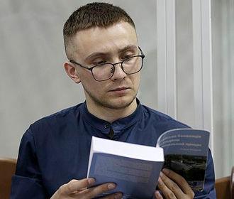 Стерненко заявил о закрытии уголовного дела по поводу второго покушения на него