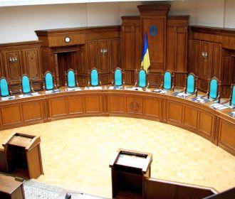 5 января судьи КСУ соберутся для рассмотрения Указа Зеленского