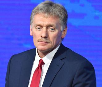 Кремль отреагировал на планы США защитить Украину от «российской агрессии»