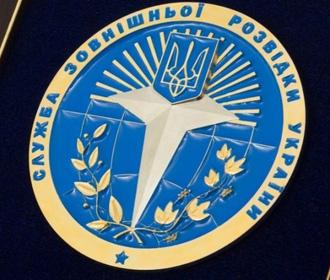 Служба внешней разведки - филиал СБУ?
