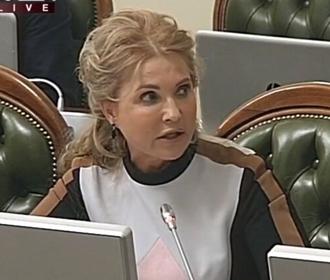 Юлия Тимошенко сменила образ