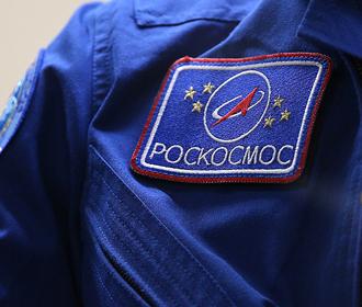 Россия вышла из американской лунной программы