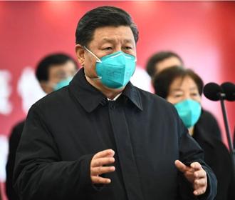 Си Цзиньпин заявил о самом серьезном мировом экономическим кризисе после Второй мировой войны