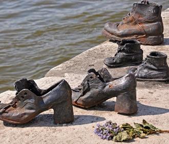 Памятник Холокосту