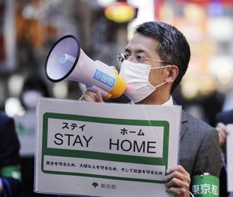 В Японии продлен режим ЧП из-за COVID-19