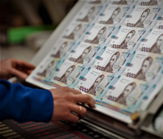 В Нацбанке ожидают всплеск инфляции
