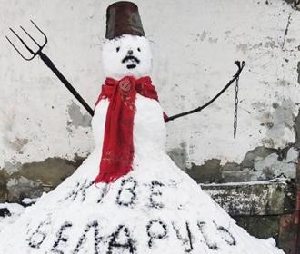 В Беларуси мужчину будут судить за снеговика с усами