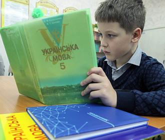 В Украине планируют обновить правила транскрипции и транслитерации алфавита