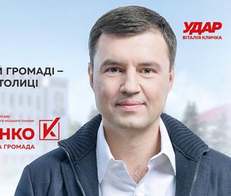 В Борисполе разоблачена «сетка» подкупа избирателей в пользу кандидата в меры Владимира Кондратенко