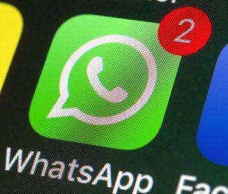 WhatsApp разрабатывает функцию транскрипции голосовых сообщений