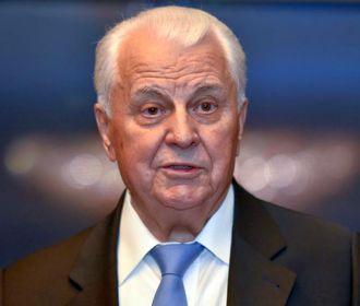 Кравчук: Зеленский поставил Путина в сложную ситуацию