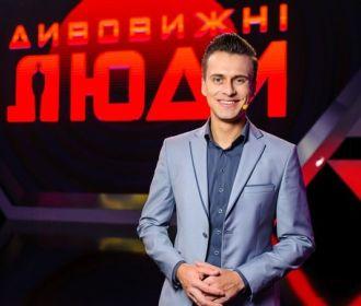 Зеленский назначил Скичко главой черкасской обладминистрации