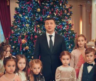 Детям из новогоднего ролика Зеленского заплатили по 500 грн.