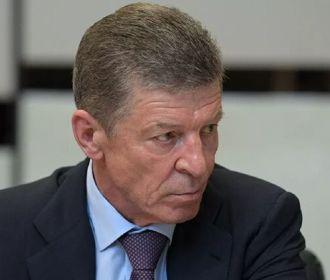 Козак: конфликт на Донбассе можно урегулировать за год