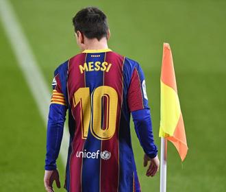 """Президент """"Барселоны"""" объяснил, почему клуб не смог удержать Месси"""