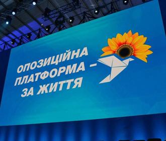 Сообщения мусорных телеграм-каналов о якобы связи Медведчука с нефтепродуктопроводом являются циничной ложью, что подтверждено решением Верховного Суда Украины