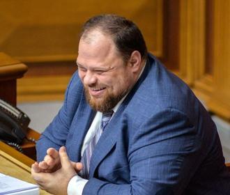 Вопрос о рынке земли может быть не поставлен на всеукраинском референдуме - Стефанчук