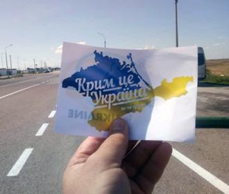 Песков: Крым не должен быть повесткой Брюсселя и Киева