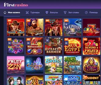 Играйте в лучшие игровые автоматы в First Casino