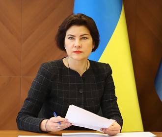 Венедиктова подписала подозрение брату главы ОАСК Вовка