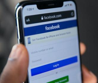 WSJ: в Facebook есть «белые списки» пользователей — им разрешено нарушать правила соцсети