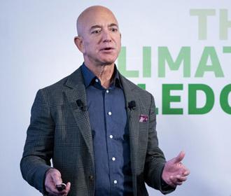 Богатейшие люди планеты за сутки обеднели на $23 млрд