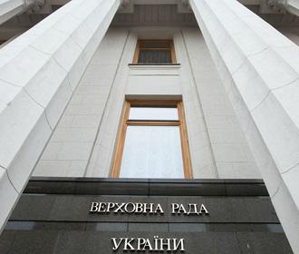 Голосование за кандидатов на пост спикера Рады состоится в пятницу