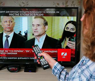 Зеленский настолько боится растущих рейтингов ОПЗЖ, что готов воевать с оппозицией незаконными методами,– Медведчук