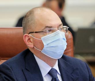 Чтобы победить COVID в Украине, нужно вакцинировать 60% граждан - Степанов