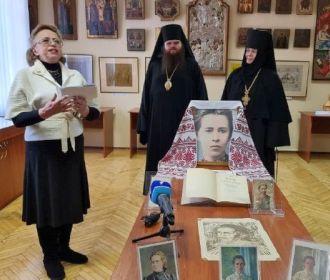 В музее киевских духовных школ открылась выставка к 150-летию со дня рождения Леси Украинки