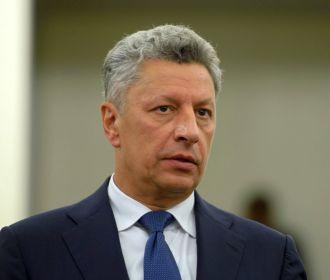 Бойко связал планы по введению жесткого карантина со страхом власти перед протестами