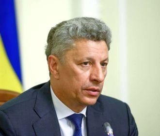 Бойко рассказал о схеме по снижению цен на газ для населения за счет украинской добычи