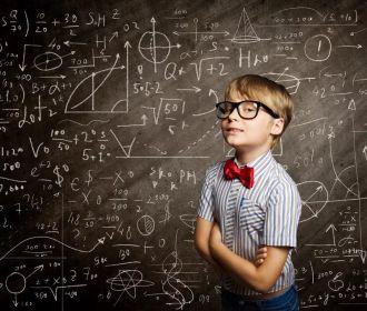 «Расизм в математике»