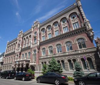 Международные резервы Украины за март сократились на 5%