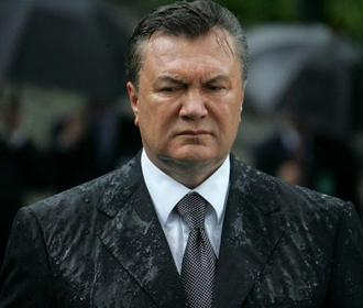 Мокрый Янукович