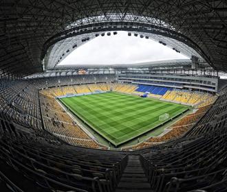 """Стадиону """"Арена Львов"""" предлагают присвоить имя Степана Бандеры"""