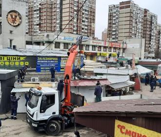 На Троещине начали демонтаж незаконных построек
