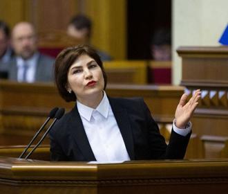 Генпрокурор считает нереальным наказание нардепов за Харьковские соглашения